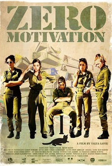 Zero Motivation (2014, Israel) ****